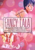 Fancy Lala-Magical Stage Fancy Lala ~The Perfect Collection English