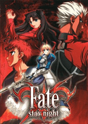 Fate Stay Night (3 discs)