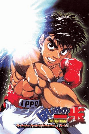 Fighting Spirit ~ Tv Series Perfect Collection - Part 1 HAJIME NO IPPO (English Dubbed)