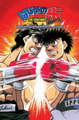 Fighting Spirit ~ Tv Series Perfect Collection - Part 2 English Dubbed