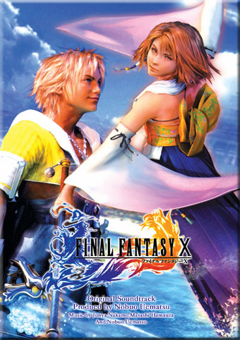 Final Fantasy X ~ Original Sound Track