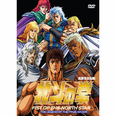 Fist of The North Star: The Legends of the True Savior (2 disc)