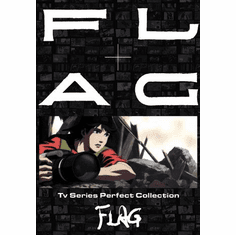 Flag ~ Tv Series Perfect Collection English Dubbed
