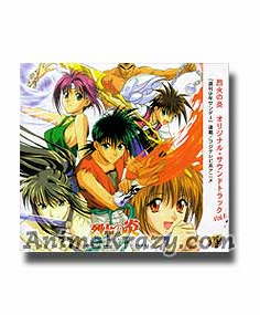 Flame of Recca Original Sound Track Vol~1