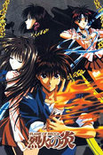 Flame Of Recca ~ Tv Series Ac3 5.1 Channel Audio Version (HOT SALE)