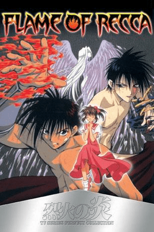 Flame of Recca ~ Tv Series Perfect Collection English Dubbed