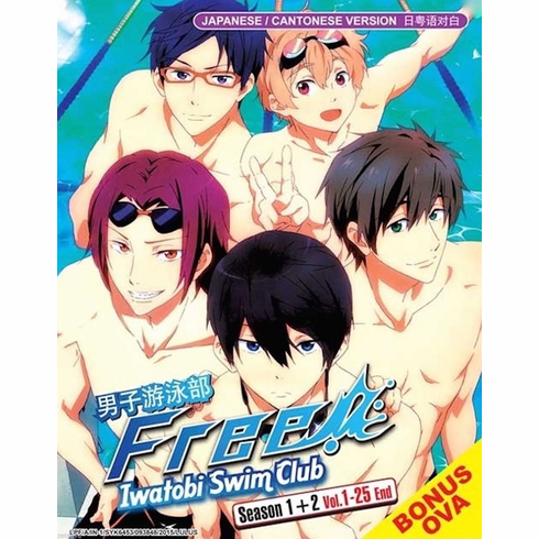 Free! Iwatobi Swim Club Season 1+2 (1-25 End + movie )