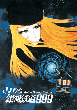 Galaxy Express 999 Adieu