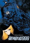 Galaxy Express 999 Movie
