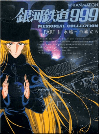Galaxy Express 999 Part 1 & 2