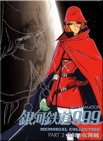 Galaxy Express 999 Part 2