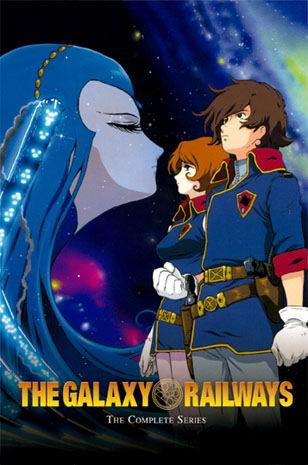 Galaxy Railways ~ Tv Series Perfect Collection English Dubbed