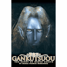 Gankutsuou : The Count of Monte Cristo ~ Tv Series Perfect Collection