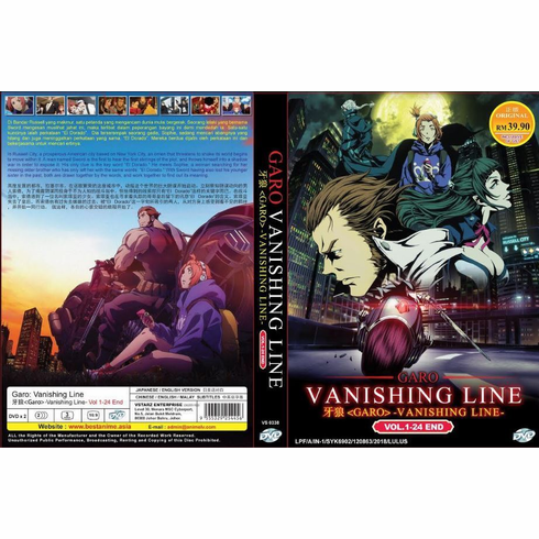 GARO Vanishing Line (1-24 End) English Dubbed