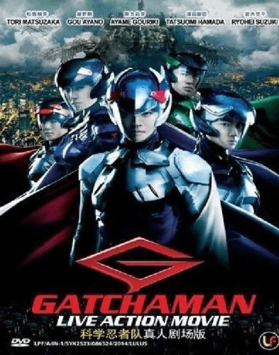 Gatchaman Live Action Movie 2013 Science Ninja Team