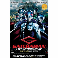 Gatchaman Live Action Movie Battle of the Planets G-Force Science Ninja Team