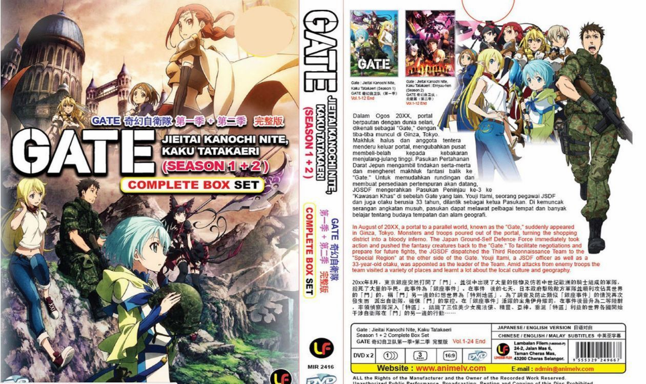 Gate Jieitai Kanochi Nite, Kaku Tatakaeri SEA 1 + 2 (1-24 END)  (English Dubbed)