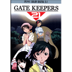 Gate Keepers 21 ~ The Perfect Collection English Dubbed