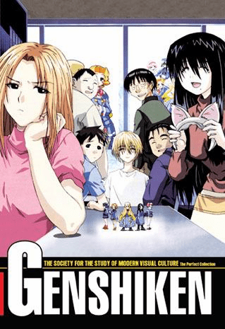 Genshiken (TV) ~ The Perfect Collection