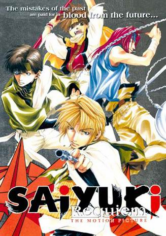 Gensomaden Saiyuki: Requiem (movie) English Dubbed