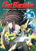 Getbackers - Tv Series The Perfect Collection English Dubbed
