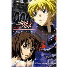 Ghost Hunt ~ Tv Series Perfect Collection English dubbed