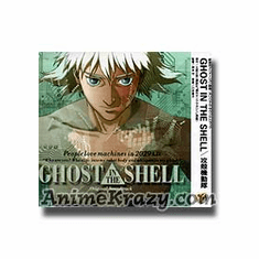 Ghost in the Shell Original Sound Track