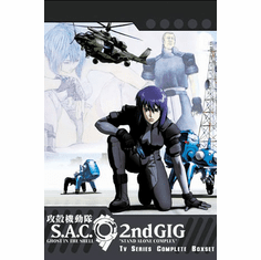 Ghost in the Shell - Stand Alone Complex 2nd  (HOT ITEM)
