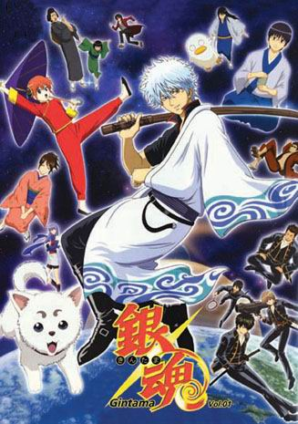 GINTAMA ~ Tv Series Vol 1