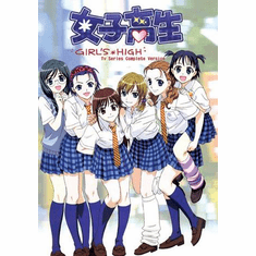 Girl's High ~ Tv Series Complete Version