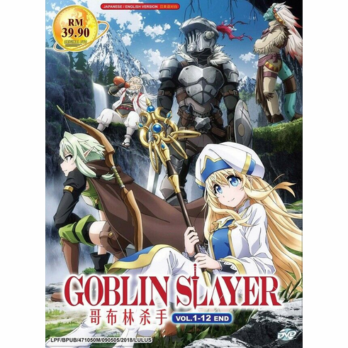 Goblin Slayer Complete Series (1-12 End) Uncensored, English Audio Dub