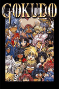 Gokudo~ The Perfect Collection English Dubbed