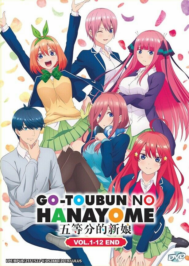 Gotoubun no Hanayome Complete Series (1-12 End) English Audio Dub Ver.