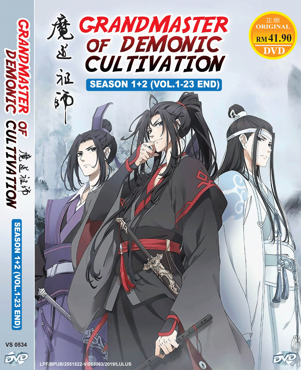 Grand Master of Demonic Cultivation season 1+2 Vol. 1-23 End