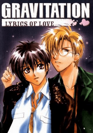 Gravitation : Lyrics of Love (OAV)