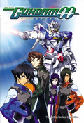 Gundam 00 ~ Tv Series Perfect Collection  English Dubbed