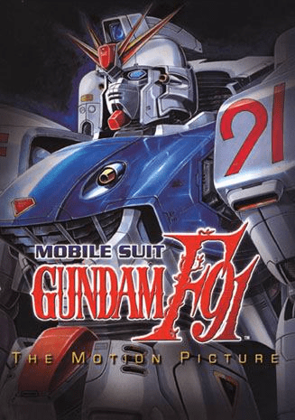 Gundam F91 Mobile Suit (movie) English Dubbed