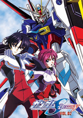 Gundam Seed Destiny ~ Tv Series Vol 2