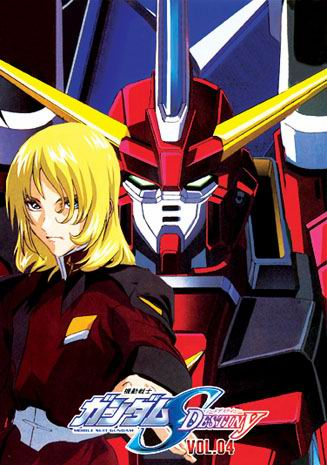 Gundam Seed Destiny  ~  Tv Series Vol 4
