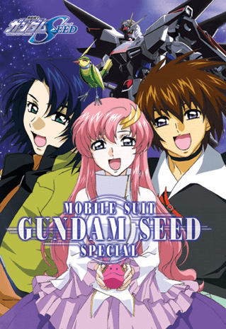 Gundam Seed Mobile Suit Special Edition