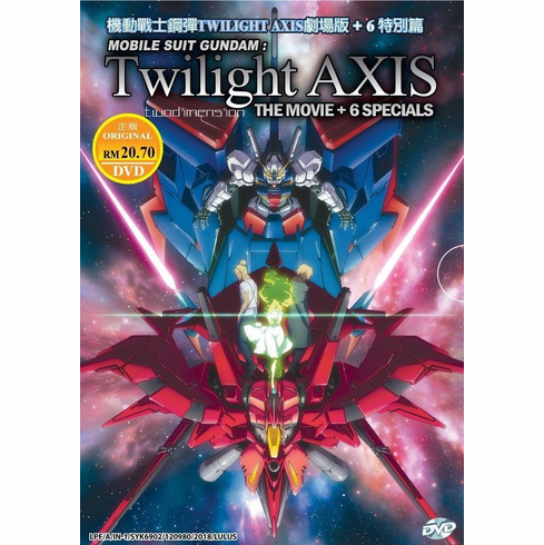 GUNDAM THE MOVIE TWILIGHT AXIS + 6 SPECIALS