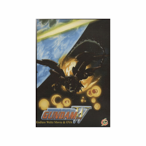Gundam Wing Movie (1 disc)