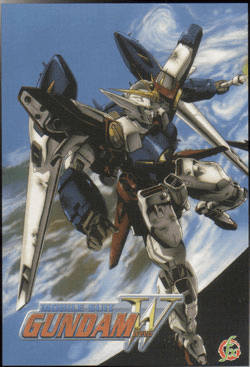 Gundam Wing TV (6 discs)