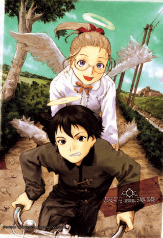 Haibane-Renmei ~ Perfect Collection Special Version