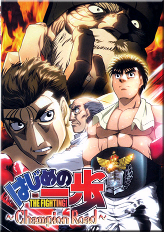 Hajime No Ippo Special Champion Road the movie