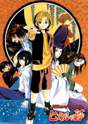 Hikaru-No Go ~ Tv Series Completed Box