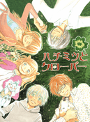 Honey and Clover ~ Tv Series Complete Boxset