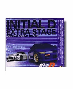 initial D Extra Stage Oringinal Sound Track