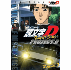 Initial D Fourth Stage Vol 3