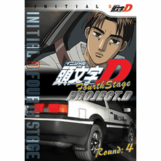 Initial D Fourth Stage Vol~4